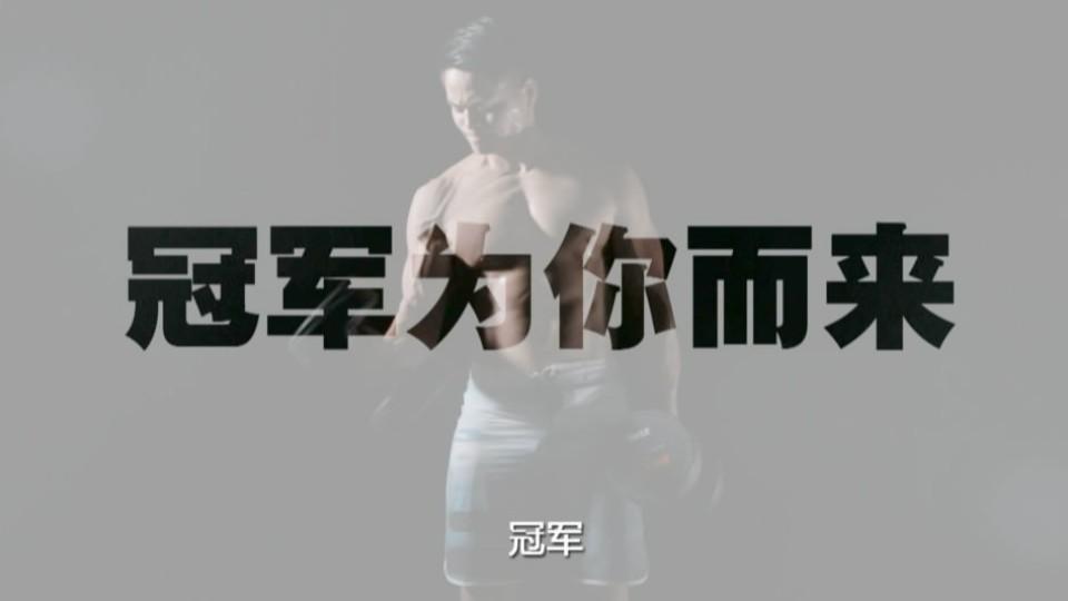 力维健乳清蛋白粉宣传片拍摄 食品宣传片广告片代言片拍摄