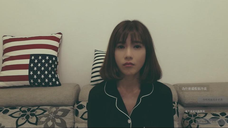 庄心妍-你明明很在乎我