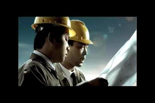 海鑫集团 -《形象广告》- 创库文化制作
