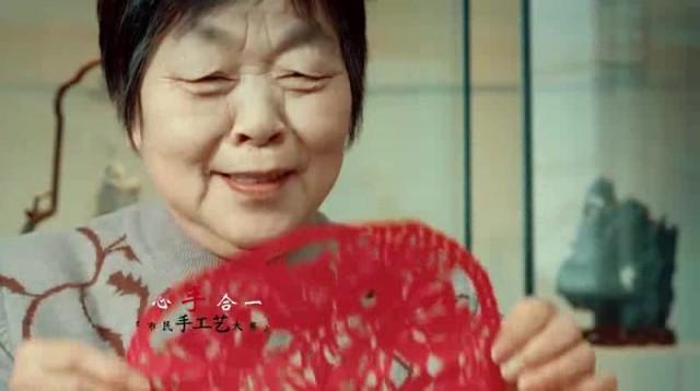 短片 《2015上海市民文化节宣传篇》