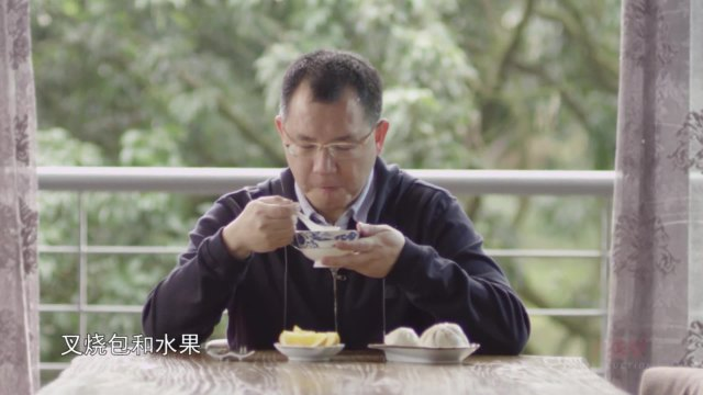 宏川味道 -《宣传片》- 现在文化传媒制作