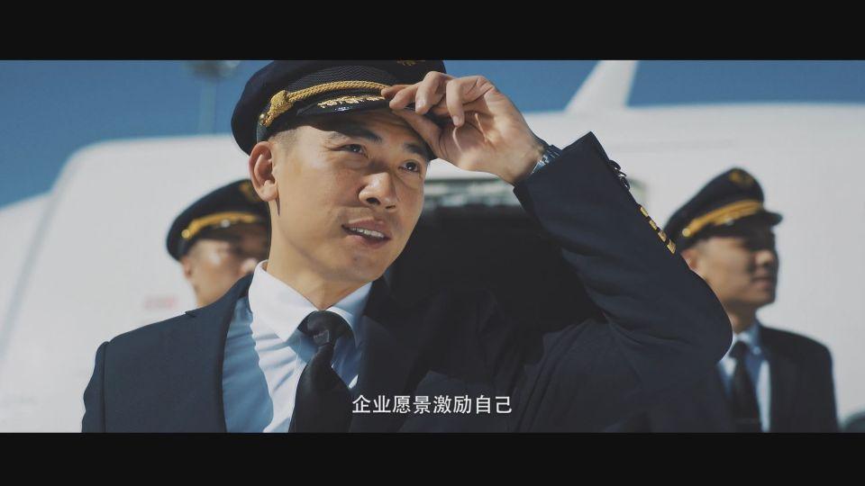 西藏航空宣传片