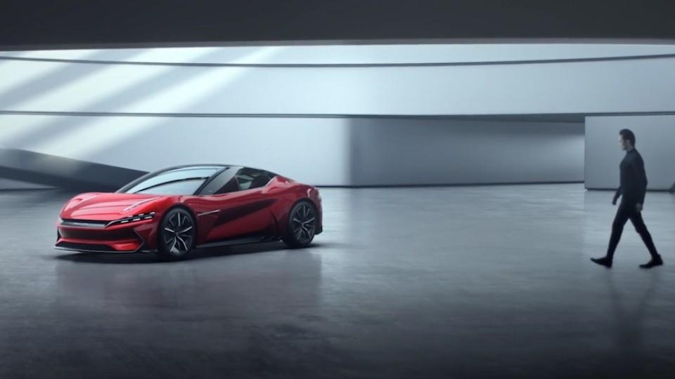比亚迪新能源概念车发布视频