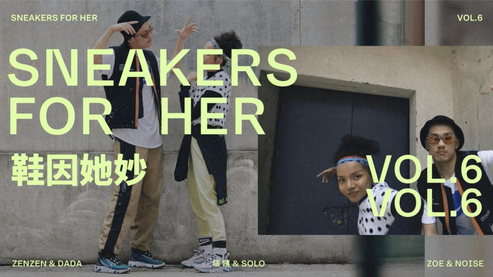 NIKEWOMEN SNEAKERS FOR HER VOL.6